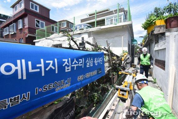 노후주택 수리하는 서울시 집수리 자원봉사단