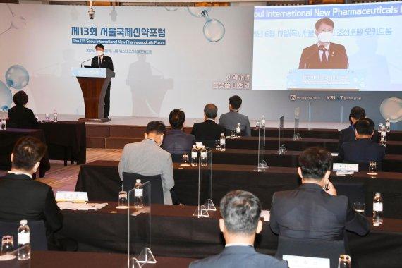서울국제신약포럼  축사 하는 김강립 식품의약품안전처장