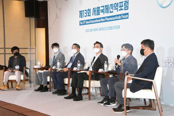 제13회 서울국제신약포럼 패널토론