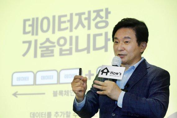 """원희룡 """"이준석, 윤석열 X파일 강력 대응하라…송영길 질타해야"""""""
