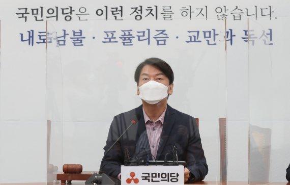 """안철수 """"윤석열 X파일? 與 정치공작 분쇄하고 尹 지켜내자"""""""