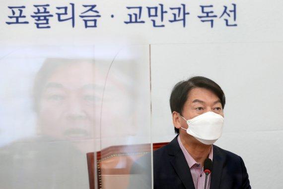 """안철수 """"윤석열 X파일, 공작정치 신호탄…송영길 공개하고 책임져야"""""""