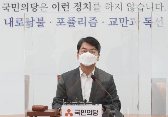 """野, 윤석열 X파일 정면대응 """"공작 냄새…있다면 즉각 공개하라"""""""