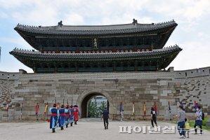 숭례문 전면 개방