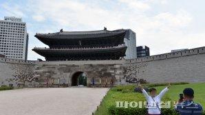 숭례문 후문 개방
