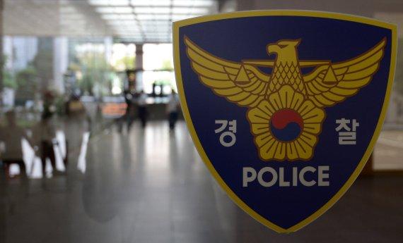 '길거리 성범죄 의혹' 국립대 유명교수 직위해제