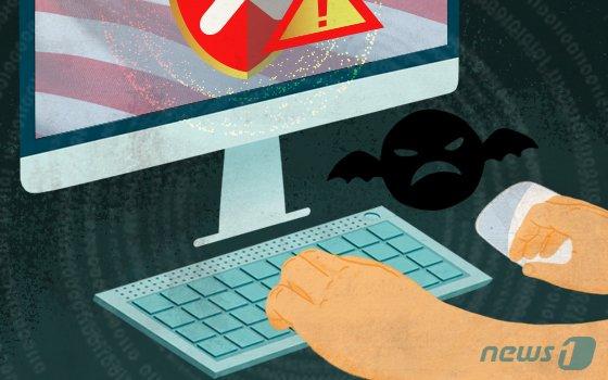 北해커, 공공·민간 무차별 사이버 공격