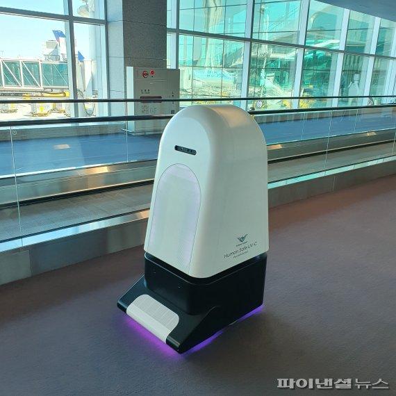 인천공항공사, 소독로봇 및 방역안내로봇 도입