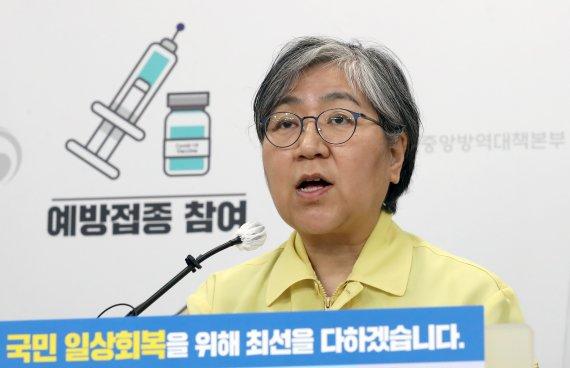 """정은경, 평균 식대 1만6000원 """"짠하다"""" vs """"황제식사"""""""