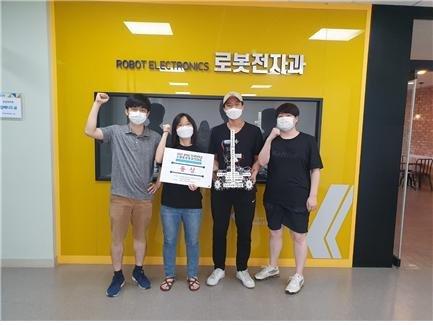 한국폴리텍대 남인천캠, 전국 대학 스마트로봇 경진대회 '동상'