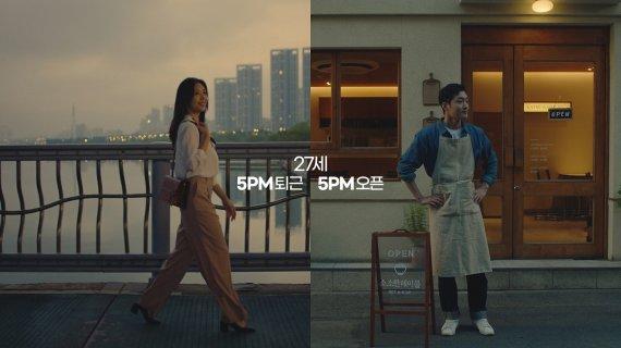 [광고이야기] 광고에서도 열일하는 '슬의생' 배우들