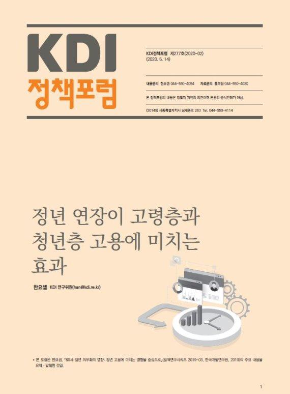 [곽인찬의 특급논설] 정년을 없애자, 단 임금피크제는 필수