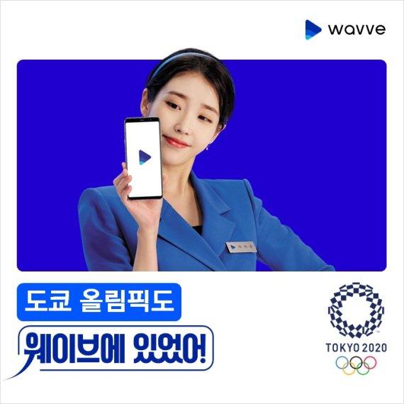 OTT시장, 통신3사 구도 본격화 '양보 없는 전쟁'