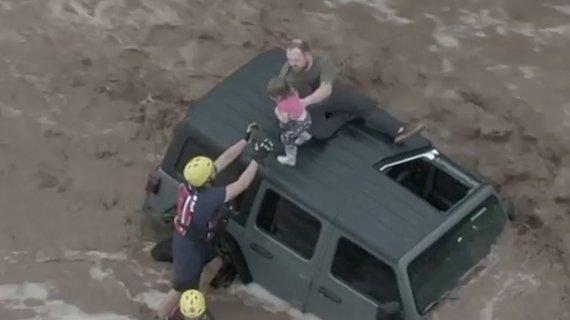 [영상] 딸과 아빠가 급류에 갇혔는데...감동 이야기