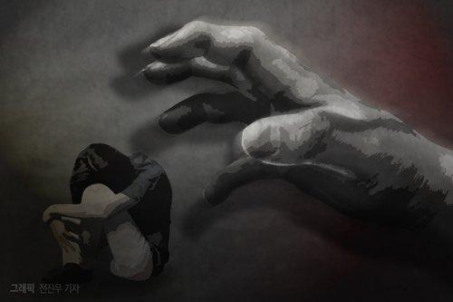 처음 본 아동 3명 강제추행·희롱 공무원의 최후