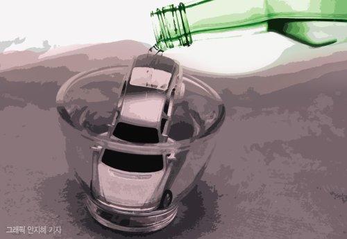 신호등 지주대 들이받은 음주운전자..참혹한 결과