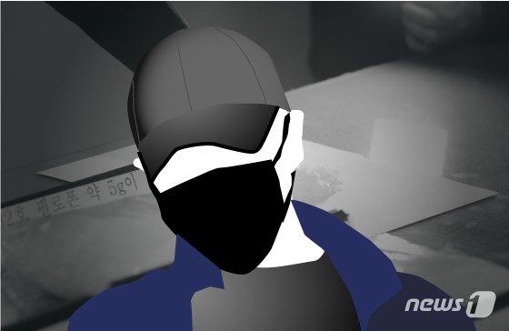 '지하철서 마약 문자'…퇴근 중이던 현직 판사 신고로 검거
