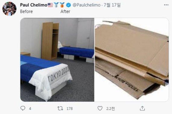 도쿄올림픽 '골판지 침대'의 또다른 이름 '안티 섹스 침대'