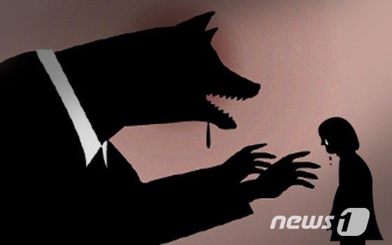 주말에만 보는 9살 친딸 강제추행한 아빠, 아내는..