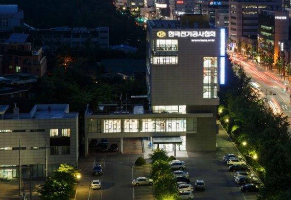[fn마켓워치]전기공사협 중앙회, 등촌 사옥 매각 '본격화'