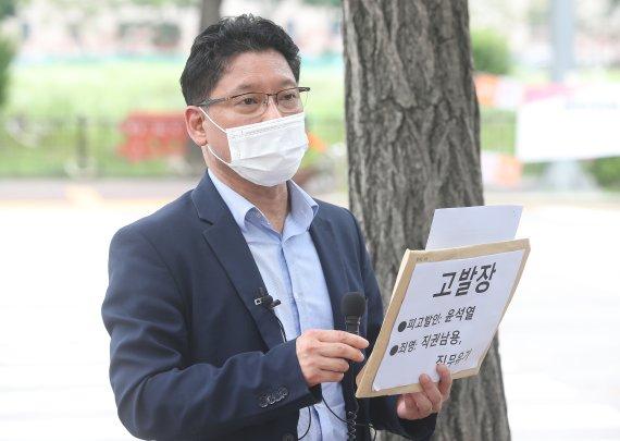 사세행, '조남욱 접대 혐의' 윤석열 공수처 고발..'13번째 고발'
