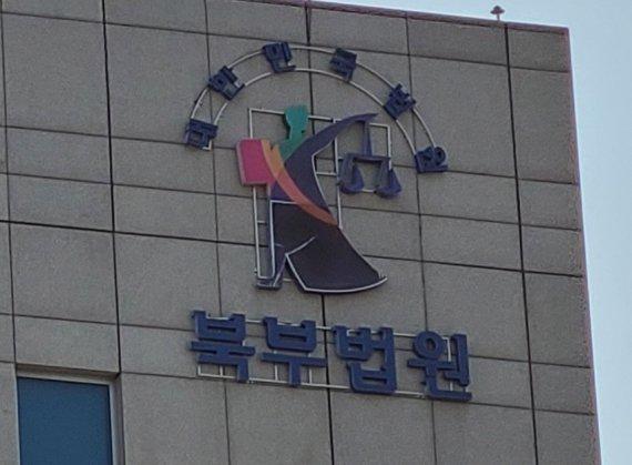 헐값에 산 부실회사, 우량社로 둔갑 사기... 피해액이 무려 540억