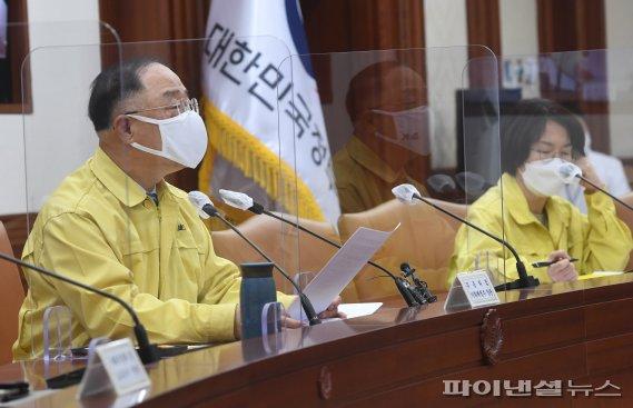 비상경제 중대본 회의 주재하는 홍남기 부총리