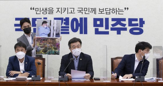 """與 """"송영길·이준석 같은 곳 보고 있어""""…전국민 지원금 결단 촉구"""