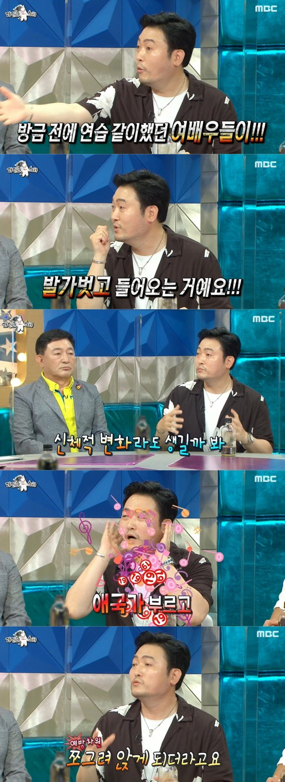 """이준혁 """"佛여배우들과 알몸 샤워…신체 반응할까봐 쭈그려 앉았다"""""""