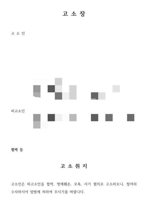 """오또맘 """"조건만남 응한 적 없어.. 루머에 강경대응"""""""
