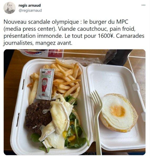 """도쿄올림픽, 이번엔 부실 도시락 논란…""""식은 버거가 1600엔"""""""