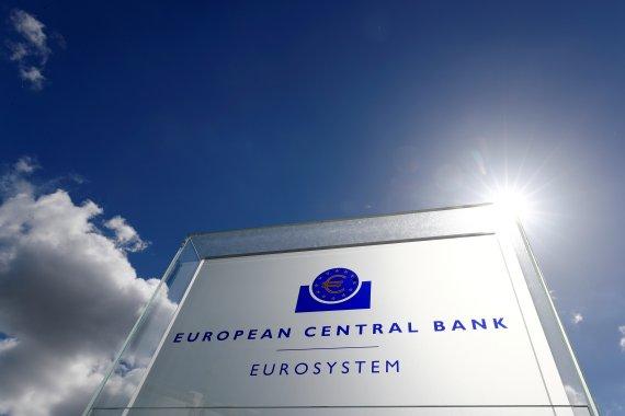 ECB 테이퍼링 예상에 유로존 국채 수익률 상승