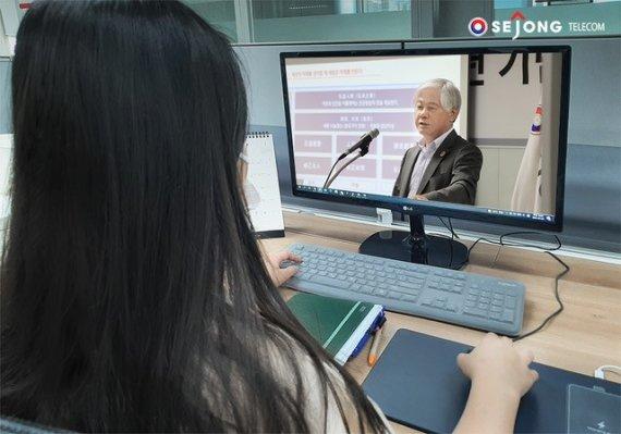 """세종텔레콤 """"블록체인으로 ESG 가치 구현"""""""