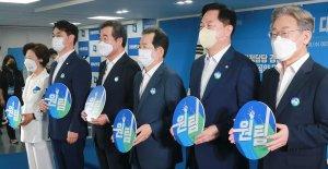 민주당 원팀 협약식 '정정당선 경선'
