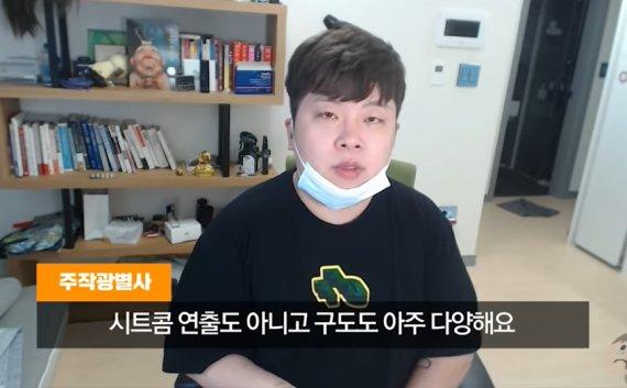 """""""오빠 배불러"""" 가난한 남매에 공짜음식 선행 사전설정 논란"""