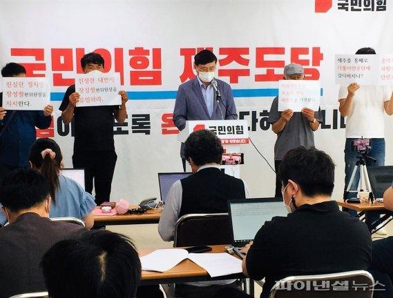 국힘 제주도당 지도부, 허향진 전 제주대 총장 영입 반발