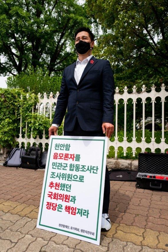"""""""군인도 운동선수처럼 국가대표.. 보상·유족연금 사각지대 없애야"""" [대우 못받는 천안함]"""