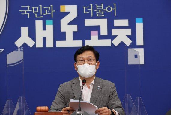 """송영길 """"LH 스스로 혁신해 국민 분노 해소해야"""""""