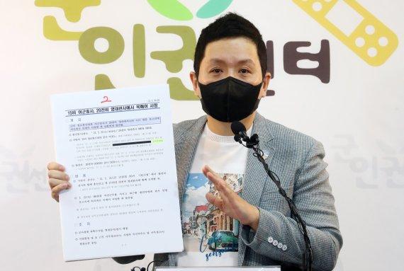 '선임들이 후임에게 집단 폭행 등 사건' 군사경찰 수사지연 의혹