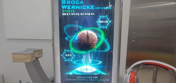 지하철에서 과학을 체험해 봐요 [여기 '과학' 어때]