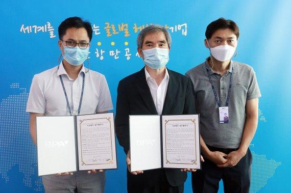 부산항만공사 사내벤처 '수중드론 해수관리팀' 키운다