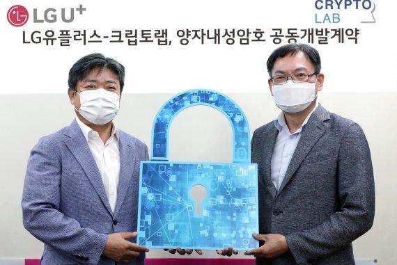 "LG U+ ""5G·6G 통신망 보안강화"""
