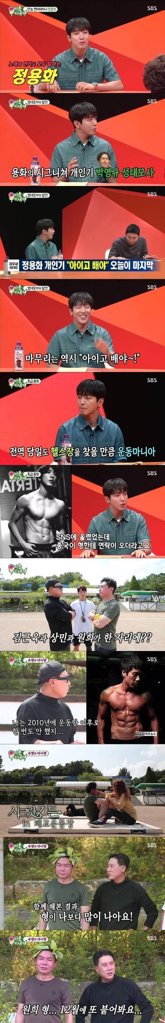 """김연자 """"사랑싸움 하면 일단 나간다""""…일주일 가출 고백"""