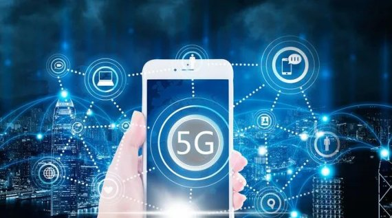 5G·AI 등 中디지털경제 세계 선점에 '고삐'