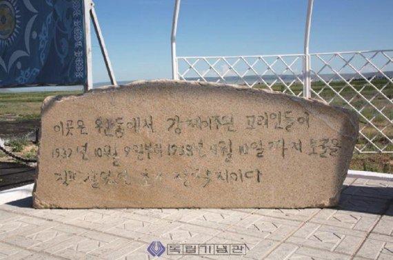 84년 전 고려인 따뜻이 받아준 카자흐스탄…韓과 역사적 인연 재조명