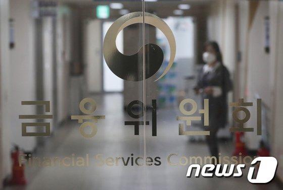 온투법 유예기간 종료.. P2P업체 28곳 정식 '온투금융사'
