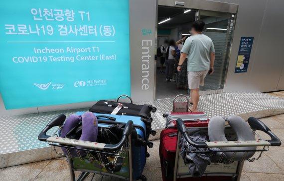 """외교부, 해외여행 '특별여행주의보' 재발령...""""내달 13일까지 유지"""""""