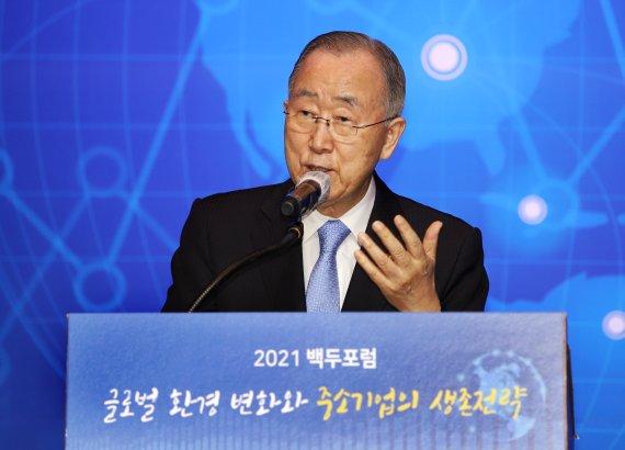 """반기문 전 UN 사무총장, """"ESG경영, 필수불가결한 생존전략"""""""