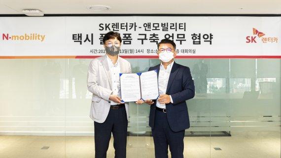 SK렌터카-앤모빌리티, '스마트링크 활용 택시 솔루션' 개발∙보급