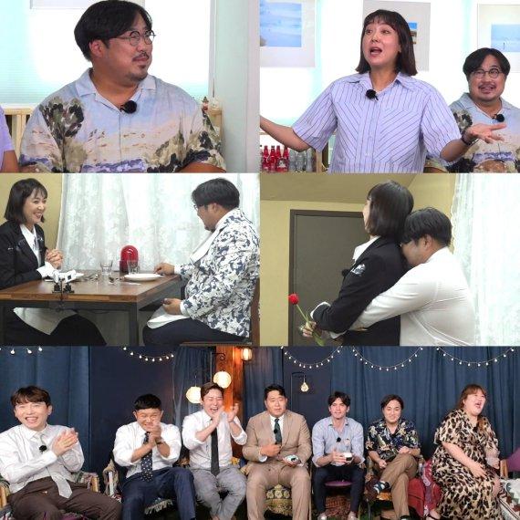 """'고끝밥' 강재준 """"낙지 먹고 아내 이은형 가만 안뒀다"""""""